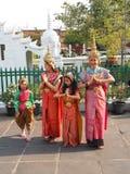Thai Family Stock Photo