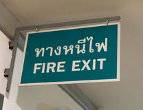 Thai fire exit. Fire exit sign in English and Thai Stock Image