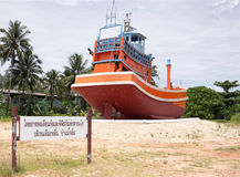 Thai fishing boat Royalty Free Stock Photos