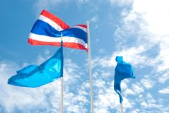 Thai flag Stock Image