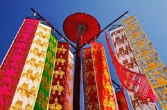 thai flaggalanna Arkivbilder