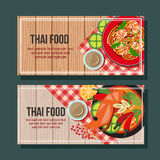 Thai food horizontal banner. Banner template with thai food theme Royalty Free Stock Photo