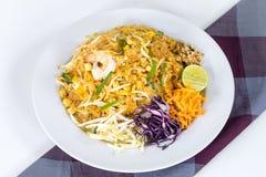 Thai food Name Royalty Free Stock Photography