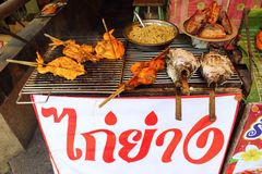 Thai food. Roasted chicken, Roasted pork, Grilled fish Stock Photo
