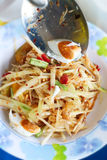 Thai Food. (somtum) spicy papaya salad with salted egg Stock Photography