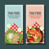 Thai food vertical banner Royalty Free Stock Photos