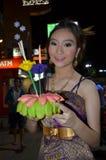 Thai girl Royalty Free Stock Image