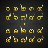 Thai gold alphabet number-Regular and bold versions included. Vector Illustration Royalty Free Stock Images