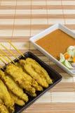 Thai Grilled Pork  Stock Photo
