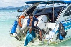 The Thai island of phuket Stock Image