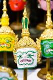 Thai khon mask. BANGKOK - MAY 3 : Khon, Native Thai style mask, use in royal performance at Art Fund on May 3, 2013 in Bangkok, Thailand royalty free stock photography