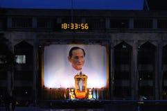 Thai King. Royalty Free Stock Image