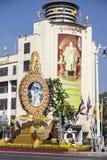 Thai king bilboard Royalty Free Stock Image