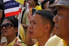 Thai King's 85th Birthday Royalty Free Stock Photography