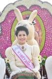Thai lady smile stock image