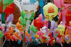 Thai Lanterns. Colourful Lanterns festival in Bangkok Thailand stock photos