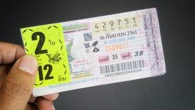 Thai lotterry stock photo