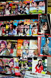 Thai Magazines Stock Photography