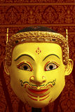 Thai male khon mask. In theater Royalty Free Stock Photo