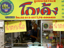 Thai man selling soup, Thailand. Royalty Free Stock Photography