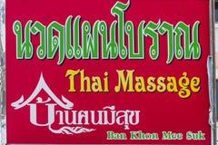 Community free lesbian asian massage men and sex