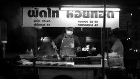 thai matgata Arkivfoto