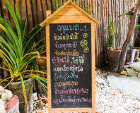 Thai menu food and beverage Royalty Free Stock Image