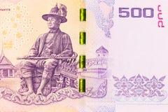 Thai money Royalty Free Stock Photos