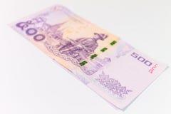 Thai money Royalty Free Stock Images