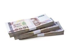 Thai money isolated on white background Stock Photos