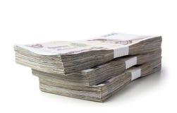 Thai money isolated on white background Royalty Free Stock Photos