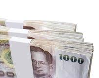 Thai money isolated on white background Royalty Free Stock Image