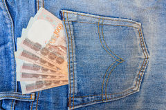 Thai money in the pocket. Thai money for travel in the pocket Stock Image