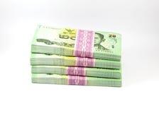Thai money on white background , banknote. Stack of Thai money Royalty Free Stock Photos