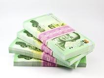 Thai money on white background. 20s, asia, asian, background, baht, bangkok bank banking banknote Royalty Free Stock Photo
