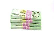 Thai money on white background. Stack of Stock Photo