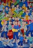 Thai moral in the temple, Songkran festival. Stock Photos
