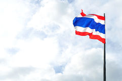 Thai nation flag Stock Image
