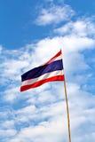 Thai nation flag Royalty Free Stock Image