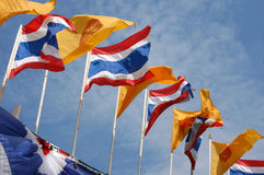 Thai National and Royal Flags. Waving national and royal flags of Thailand Royalty Free Stock Photography
