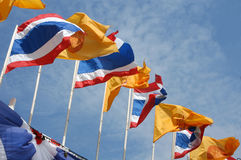 Thai National and Royal Flags Royalty Free Stock Image