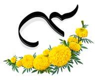 Thai nummer nio med buketten av ringblomman Blommor som föreställer den Rama 9 konungen av Thailand Royaltyfri Foto