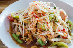 Thai papaya salad. Papaya salad, the famous food of thai stock image