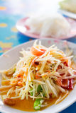 Thai papaya salad traditional Thai food. Som Tum Royalty Free Stock Photo