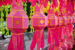 Thai Paper lanterns Stock Images
