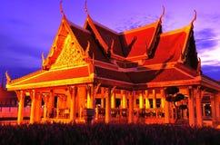 Thai Parvilior Stock Image