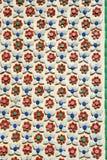 Thai pattern decoration Royalty Free Stock Image
