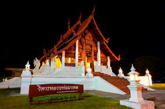 Thai pavilion located northerly of Thailand at night Royalty Free Stock Photos