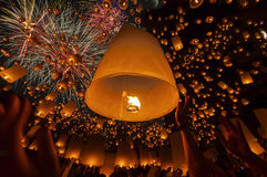 Thai people floating lamp Royalty Free Stock Photo
