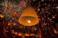 Thai people floating lamp Royalty Free Stock Photo